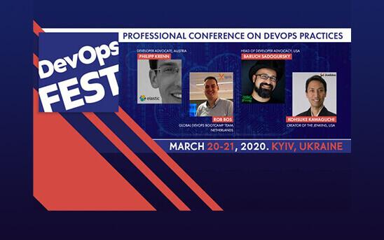Профессиональная конференция DevOps Fest 2020