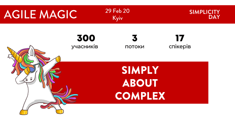 5-я конференция Simplicity Day: Agile Magic