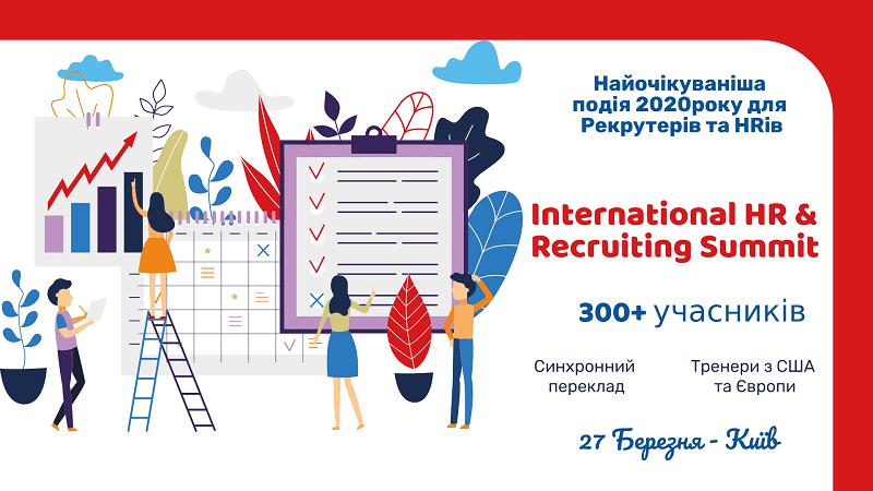 LifeStyle 6.0 — International HR&Recruiting Summit