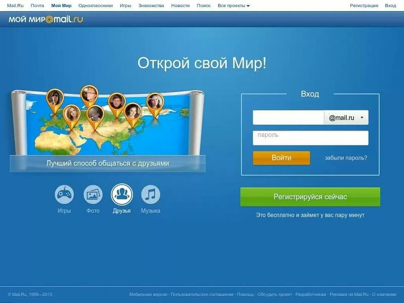 Мой мир Mail.ru
