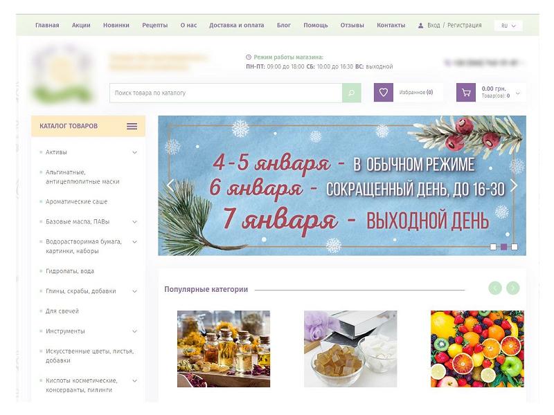 Антикейс дизайн нового сайта