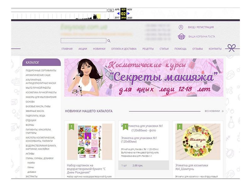 Антикейс дизайн сайта