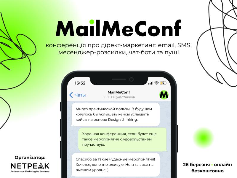 MailMeConf 2021